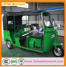 China 200cc water -cooled motorized bajaj tricycle price/bajaj auto rickshaw price