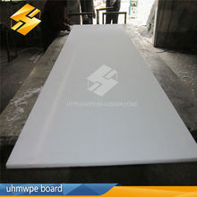 2014 hot sale wear resistant white uhmw pe products polyethylene/hdpe/uhmwpe sheets