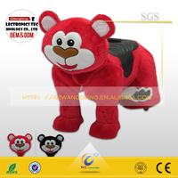 2015 Attractive zippy amusement coin operated animal ride / walking animal rides / claw crane machine for sale