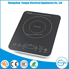 FYM20-60 electric cooking hot plate for kitchen trade assurance