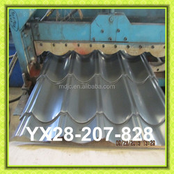 YX28-207-828 Hot selling WATERPROOF,FIREPROOF metal roof tiles