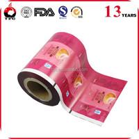 Custom food packaging plastic roll film packaging film roll for biscuits cake