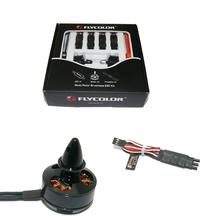 hot selling Qav250 kit 20A esc BL Heli software + 2204 2300KV Brushless Motor + 5040 props for Quadcopter