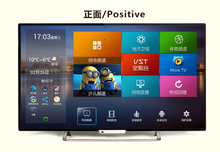 42 inch Android TV with A9 dual core 1GHZ CPU /4G Byte EMMC Flash/256MB*2 byte DDR Size Android 4.0 system TV