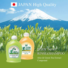 Green tea hair liquid shampoo. The mini-container that is most suitable for the guest rooms of the hotel