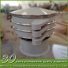 TL Brand high quality metal powder vibrator sieve for sale