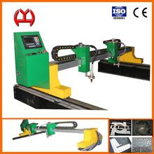 metal aluminium scrap cutting machine