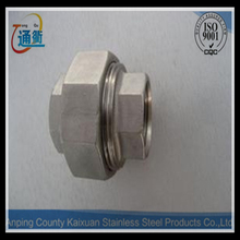 hot sale and cheaper stainless steel water rotary union with manufacture