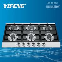 JL-860C2 High quality 6 burner gas range for glass top