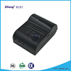 58mm small bluetooth thermal receipt printer/Mobile Android Bluetooth thermal Printer