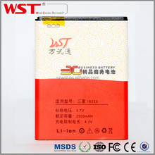 China Supplier Whosale Alibaba Gb T18287-2000 Mobile Phone Batteries For I9220 N7000 2500Mah