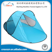 Beach Tent Manufacturer/Kind Of Beach Tent/Beach Shelter For Sale