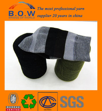 Acrylic HB Yarn China Cotton Fabric Distributor