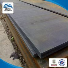 electrical silicon steel sheet price