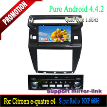 """Wholesaler 8"""" Car Entertainment System Android Quad Core with GPS Can-bus for Citroen C4 2012 Car dvd player 1 din"""