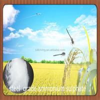 sale steel grade ammonium sulfate fertilizer