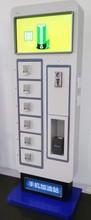 locker mobile phone charging machine, locker cellphone charger