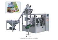 DZ8-1000A auto chilli powder and packing machine