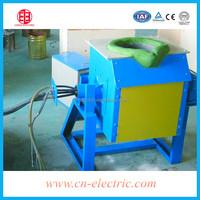 100kg Steel,Cast Iron,Copper,Aluminum Induction Melting Furnace