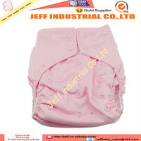 Cute Design Colored Snaps AI2 Cloth Diapers Solid Color Baby Cloth Nappies With 2 pcs Inserts Snaps Attached Diaper Manufacturer