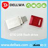 2015 Taiwan hot new products for Otg usb gadget