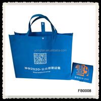 China Alibaba Promotional Tote Bag Folding,Nonwoven Foldable Tote Bag,Reusable Folding Tote Bags