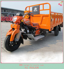 three wheel covered motorcycle for sale