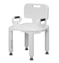2015 chaise de bain chaise de douche avec bras - set groupe secure