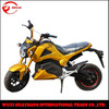 cheap electric motorcycle 1000W