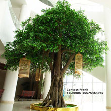 Indoor&Outdoor fiberglass trunk and PE real touch leaves artificial banyan ficus tree for decoration
