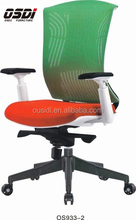 Beauty Office Mesh Gaming Computer Chair With wheel(OS933-2#)