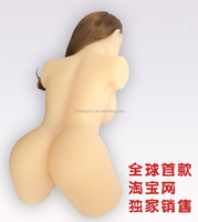 lifelike adult 100% silicone sex dolls for men novelty products GFM-028