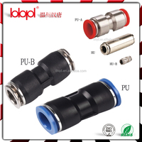 metal part auto parts,straight-through fittings,Automative pipe fittings