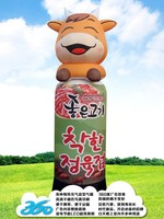 HD Digital Printing 3D cartoon cow portfolio Inflatables