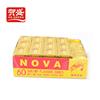 4g Chicken Bouillon Cube/ Beef Bouillon Cubes/ Shrimp Bouillon Cubes