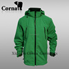 High quality sports waterproof breathable softshell jacket
