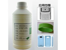 glass uv glue sealant