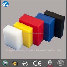 colored wear resistant UV uhmwpe sheet/plate hdpe board polyethylene panel
