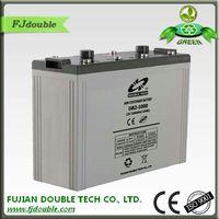 low discharge maintenance free ups 2v 1000ah lead acid battery