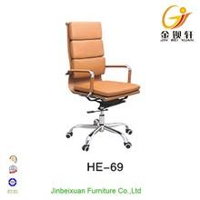 Comfortable ergonomic eames dsw chair