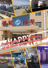 "Made in china 3 "" "" hidráulico manguera flexible! SAE100 R4 R6 R7 4SH 4SP / EN857 1Sc 2sc"