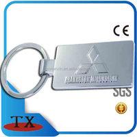Custom metal rectangle shape rilievo car promotional souvenir metal keychain giveaway