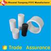 100% virgin ptfe /teflon resin/micre powder plastic raw material prices