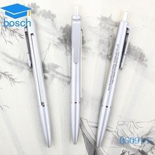New 2015 logo draw rollers advertisement silvery pen