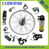 36v 250w shuangye e-bike kit e bike conversion kit
