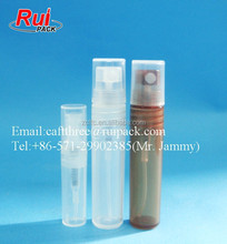 Plastic portable perfume pen, 2ml 5ml plastic spray bottle with cap