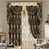 China jacquard curtain fabric room divider decorative fringe curtain