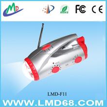 am fm radio hand crank generator LMD-F11