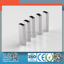 High Performance Block Neodymium Magnets N40M 20x4x2mm/Block Magnets In Other Size