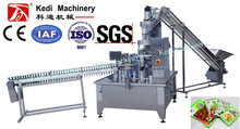 Automatic Rotary KEDI premade pouch Soy sauce pickles packing machine (GD6-200E)